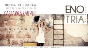 Agrigento, Musica in dispensa con Cassandra Raffaele