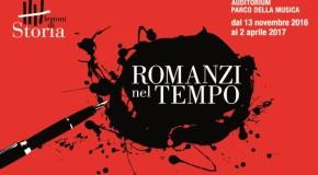 Lezioni romane: conoscere la storia con i romanzi