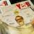 Massimo Bottura e la Sicilia: oltre alla pigrizia c'è di più