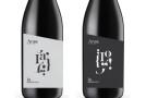 """Vinitaly, Avide Cantine presenta i nuovi vini """"Lo"""" e """"La"""""""