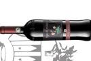 Challenge International du Vin: trionfa il Maria Costanza rosso